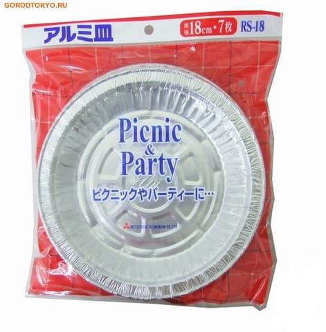 "Mitsubishi Aluminium ""Picnic and Party"" Тарелки одноразовые для пикника. (фото, вид 1)"