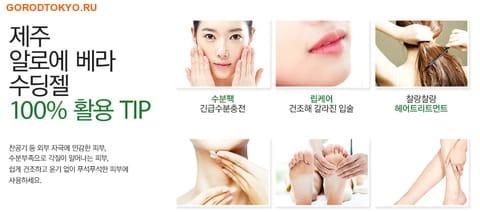 Royal Skin Royal Skin Многофункциональный гель для лица и тела с 95% содержанием алоэ, 300 мл.