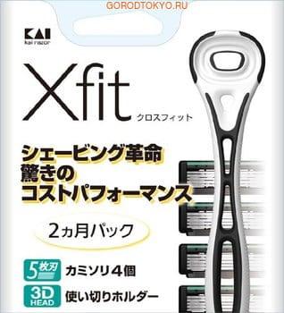 KAI �X-fit� ������ ���������� ������� � 3D �������� � ������� ������� ������ - 4 ������� ������.