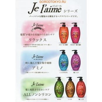 KOSE Cosmeport Je laime Шампунь для сухих волос с гиалуроновой кислотой Восстановление и увлажнение, без силикона, с ароматом белых цветов, 500 мл.