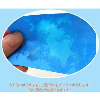 Chu Chu Baby Матирующие салфетки-плёнки для лица, 70 шт. (фото, вид 1)