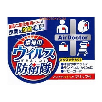 """Kokubo """"Air Doctor"""" Блокатор вирусов портативный, голубая машинка, 1 шт. (фото, вид 1)"""