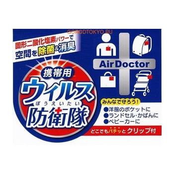 """Kokubo """"Air Doctor"""" Блокатор вирусов портативный, розовый медвежонок, 1 шт. (фото, вид 1)"""