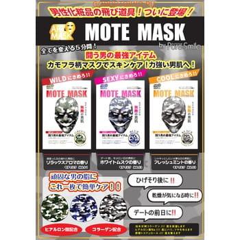 """Фото SUN SMILE """"Art Mask"""" Концентрированная тонизирующая мужская маска для лица с экстрактом ванили, с коллагеном, гиалуроновой кислотой и витамином Е, с рисунком (голубой камуфляж), 1 шт.. Купить с доставкой"""