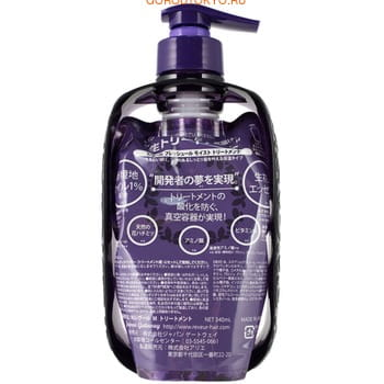 заказать Japan Gateway «Reveur Fraicheur Moist» «Живой» Кондиционер для увлажнения волос, 340 мл.