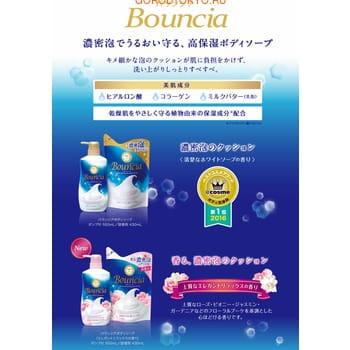 COW COW Bouncia Жидкое увлажняющее мыло для тела Взбитые сливки, с гиалуроновой кислотой и коллагеном, с элегантным ароматом роскошного белого мыла, 430 мл, сменная упаковка.