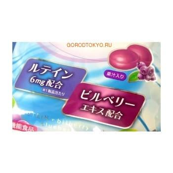Senjaku Леденцы с витаминами А и С, вкус черники, мягкая упаковка, 80 гр. от GorodTokyo