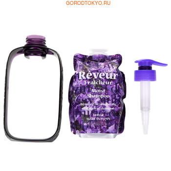 заказать Japan Gateway «Reveur Fraicheur Moist» «Живой» Бессиликоновый шампунь для увлажнения волос, 340 мл.