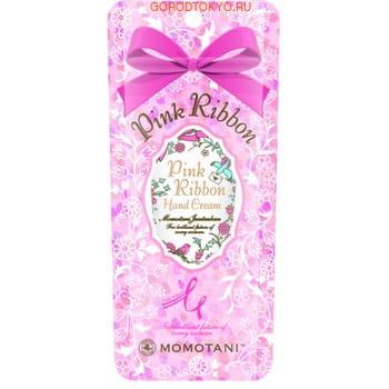 """Momotani """"Pink Ribbon Hand Cream"""" Крем для рук с экстрактами 5-ти цветов и маслом ши, 30 г. (фото, вид 1)"""