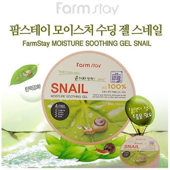 """FarmStay """"Snail Moisture Soothing Gel"""" Многофункциональный смягчающий гель с экстрактом улитки, 300 мл. (фото, вид 1)"""