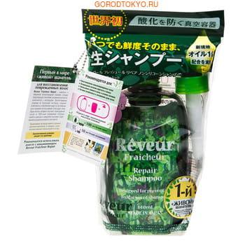 Japan Gateway Reveur Fraicheur Repair Живой Бессиликоновый шампунь для восстановления повреждённых волос, 340 мл.