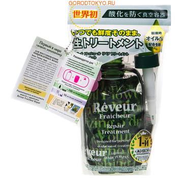 Japan Gateway Reveur Fraicheur Repair Живой Кондиционер для восстановления повреждённых волос, 340 мл.