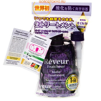 Japan Gateway Reveur Fraicheur Moist Живой Кондиционер для увлажнения волос, 340 мл.