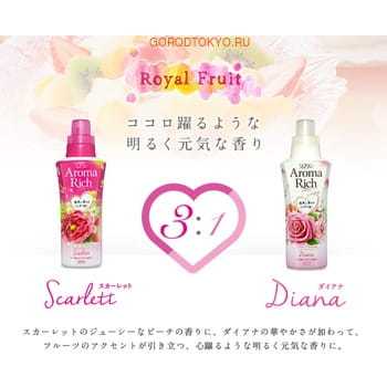 """LION """"Soflan Aroma Rich Scarlet"""" Кондиционер для белья с богатым ароматом натуральных масел, 550 мл. (фото, вид 6)"""