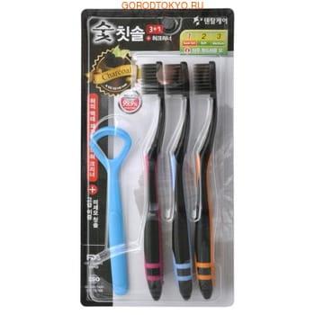 """Dental Care """"Nano Charcoal Set"""" Набор: зубная щётка c древесным углём и сверхтонкой двойной щетиной (мягкой и супермягкой), 3 шт. + скребок для языка. (фото, вид 1)"""