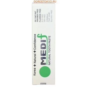 Medif Зубная паста комплексного действия (с частицами серебра, древесным углём и растительными экстрактами), 130 г. (фото, вид 1)