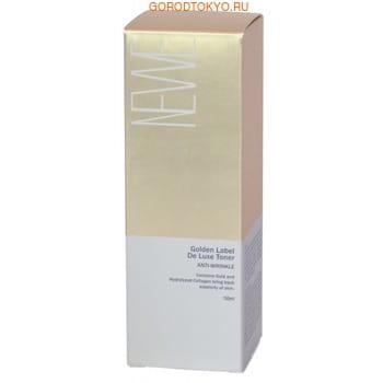 "Newe ""Golden Label De Luxe Toner Anti-Wrinkle"" Антивозрастной лосьон для лица с частицами золота, 150 мл. (фото, вид 1)"