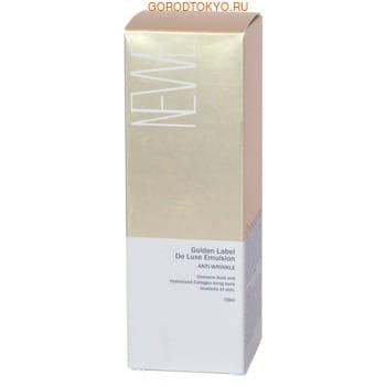 "Newe ""Golden Label De Luxe Emulsion Anti-Wrinkle"" Антивозрастная эмульсия для лица с частицами золота, 150 мл. (фото, вид 1)"