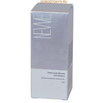 NEWE «Time Lock Serum Anti-wrinkle» Антивозрастная сыворотка для лица (с протеинами гороха), 40 мл. (фото, вид 1)