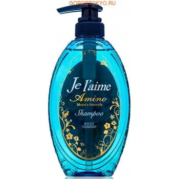 KOSE Cosmeport Je laime - Amino Шампунь с аминокислотами для повреждённых волос Гладкость и увлажнение, фруктово-цветочный аромат, 500 мл.