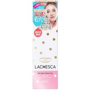 KOSE Cosmeport «Softymo Lachesca» Очищающий гель для лица с разогревающим эффектом, 200 г. (фото, вид 1)