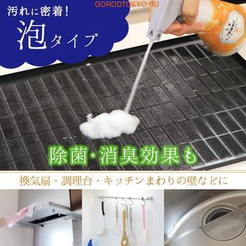 LEC Пенящееся средство для удаления масляных пятен на кухне, с дезинфицирующим эффектом, освежающий аромат апельсина, 380 мл. (фото, вид 1)