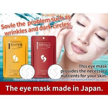 Mitomo Патчи для глаз и носогубной складки «Экстракт улитки + EGF», 1 пара. (фото, вид 1)