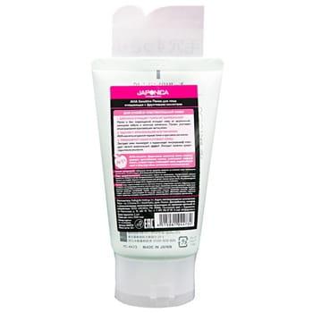 B&C Laboratories «AHA Sensitive» Пенка для лица очищающая с фруктовыми кислотами, для сухой и чувствительной кожи, 120 г. (фото, вид 1)