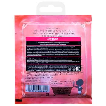 """Charley """"Sommelier"""" Соль для ванн расслабляющая, с экстрактом сливы и маточным молочком, 40 г. (фото, вид 1)"""