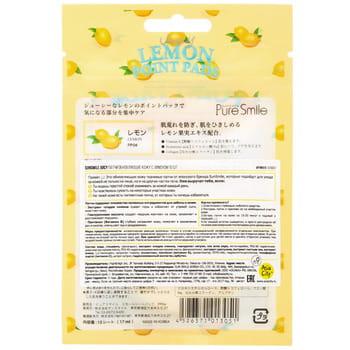 """Sun Smile """"Juicy"""" Патчи, обновляющие кожу, с лимоном, 10 шт. (фото, вид 1)"""