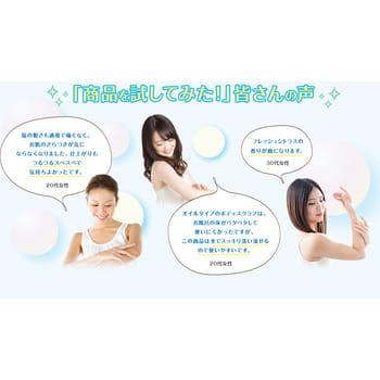 """Sana """"Body Salt Massage & Wash"""" Массажная соль для тела, 350 г. (фото, вид 2)"""