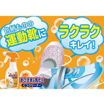 ST Моющее средство для обуви, в т.ч. домашней и спортивной, 240 мл. (фото, вид 2)
