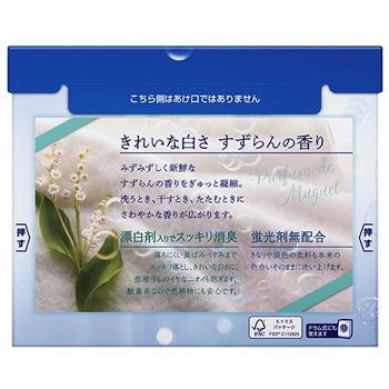 """KAO """"New Beads"""" Стиральный порошок с нежным ароматом весеннего ландыша, для белого и цветного белья, 800 г. (фото, вид 2)"""