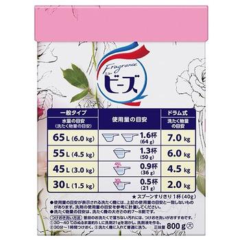 KAO «New Beads Fragrance» Стиральный порошок со смягчителем, с ароматом ландыша и розы, для белого и цветного белья, 800 гр. (фото, вид 1)