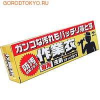 KANEYO Мыло для удаления стойких загрязнений с рабочей одежды Kaneyo,110 гр. В набор входит сетчатый мешочек и присоска. от GorodTokyo