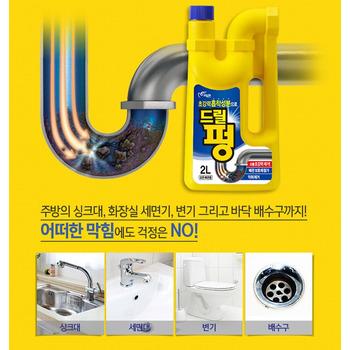 Pigeon «Power Drill Pung» Мощное средство для чистки труб, 1000 мл. (фото, вид 1)