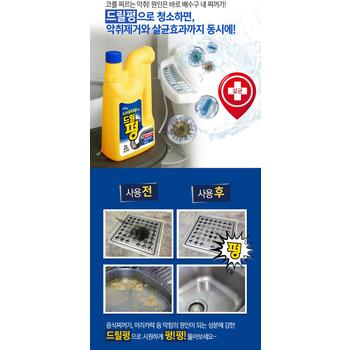 Pigeon «Power Drill Pung» Мощное средство для чистки труб, 1000 мл. (фото, вид 2)