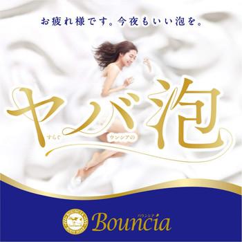 """COW """"Bouncia"""" Жидкое увлажняющее мыло для тела """"Взбитые сливки"""" с гиалуроновой кислотой и коллагеном, со свежим цветочным ароматом, запасной блок, 400 мл. (фото, вид 1)"""