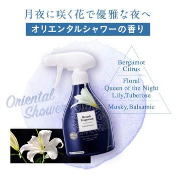 """KAO """"Resesh EX Fragrance"""" Дезодорант для одежды и текстиля с антибактериальным эффектом, с восточным ароматом, спрей 370 мл. (фото, вид 1)"""