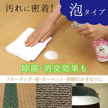 LEC Пенящийся спрей для уборки комнаты с ароматом розы, антибактериальный эффект, 380 мл. (фото, вид 2)