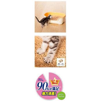 """KAO """"Nyan - Toilet set for kitten, Ivory-Orange"""" Биотуалет для котёнка (весом до 3,5 кг) с регулируемой высотой входа в лоток + подстилка 1 комплект + наполнитель 1,5 л. (фото, вид 1)"""