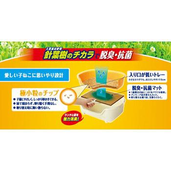 """KAO """"Nyan - Toilet set for kitten, Ivory-Orange"""" Биотуалет для котёнка (весом до 3,5 кг) с регулируемой высотой входа в лоток + подстилка 1 комплект + наполнитель 1,5 л. (фото, вид 3)"""