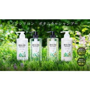 """Kose Cosmeport """"Salon Style - Bioliss Botanical"""" Восстанавливающий шампунь для поврежденных волос с маслом жожоба и арганы, фруктово-цветочный аромат, 480 мл. (фото, вид 1)"""