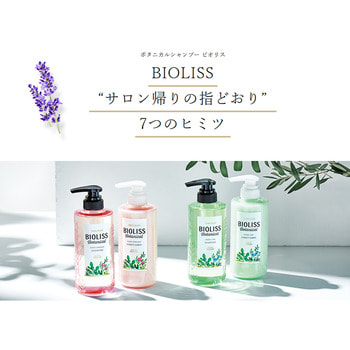 """KOSE Cosmeport """"Salon Style - Bioliss Botanical"""" Разглаживающий и выпрямляющий шампунь для волос, фруктово-цветочный аромат, 480 мл. (фото, вид 1)"""
