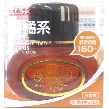 """Diax """"Gracemate Poppy"""" Ароматизатор жидкий для автомобиля, цитрусовый аромат, 150 мл. (фото, вид 1)"""
