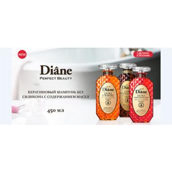 "Moist Diane ""Perfect Beauty"" Шампунь кератиновый ""Гладкость"", 450 мл. (фото, вид 1)"