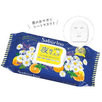 "B&C Laboratories ""Saborino - Успей за 60 секунд"" Экспресс маска для лица тканевая - Вечерняя, 28 шт. (фото, вид 1)"