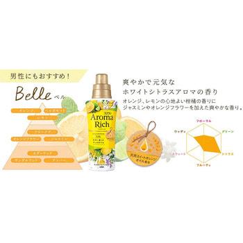 """Lion """"Soflan Aroma Rich Belle"""" Кондиционер для белья с богатым ароматом натуральных масел, сменная упаковка, 400 мл. (фото, вид 3)"""