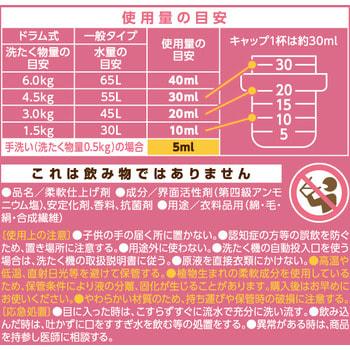 """Nissan """"Artist Selection - Amour"""" Антистатический кондиционер для белья с роскошным цветочно-шипровым ароматом, 600 мл. (фото, вид 2)"""