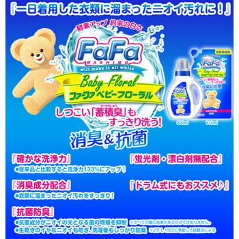 """Nissan """"Baby Floral"""" Детское дезодорирующее средство для стирки белья, с цветочно-лесным ароматом, 900 мл. (фото, вид 3)"""
